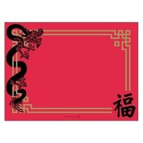MANTEL INDIVIUAL CON DISEÑO CHINO